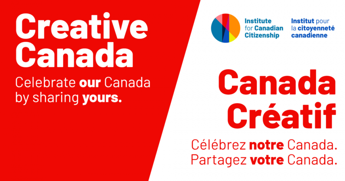 Calling all artists! Take part in an Institute for Canadian Citizenship (ICC) Virtual Enhanced Citizenship Ceremony