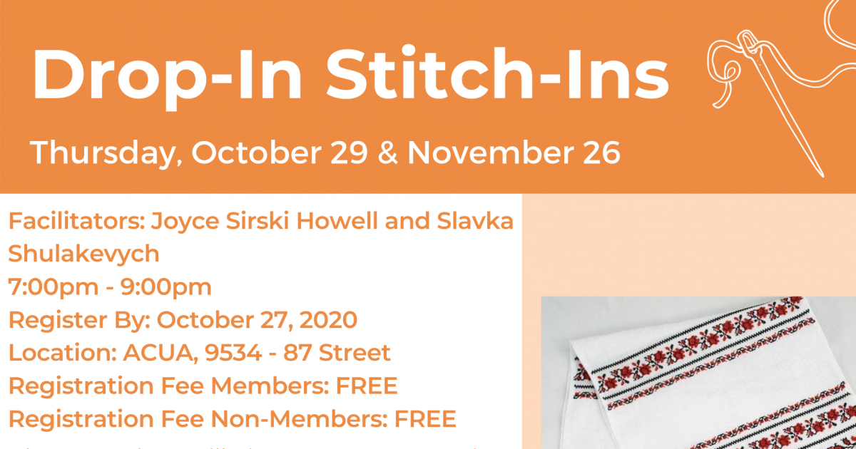 Link to Drop-In Stitch-Ins