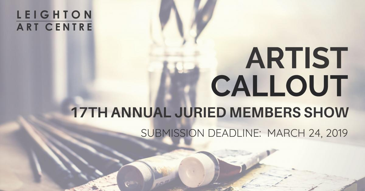Call for Submissions - Juried Art Show