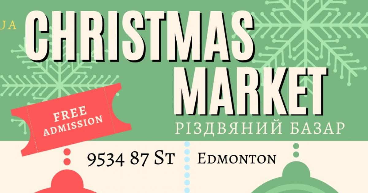 Link to Alberta Council for the Ukrainian Arts presents the Christmas Market