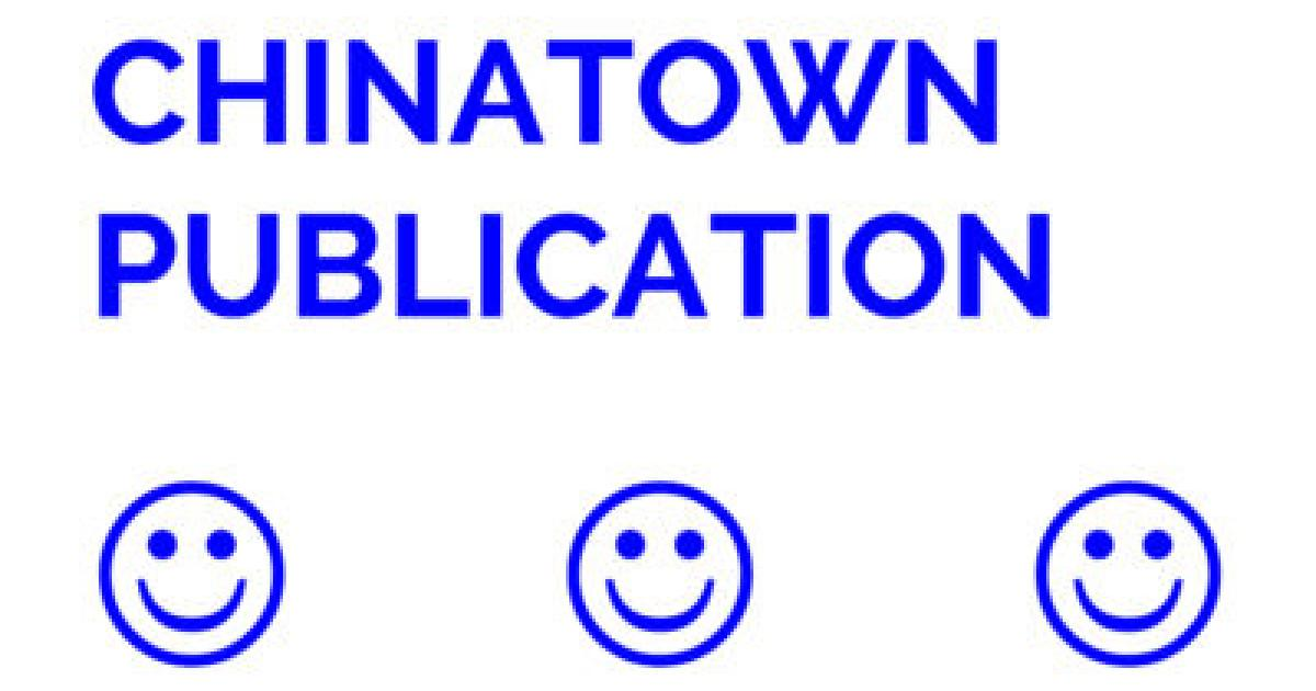 Link to Call for Submissions / Calgary Chinatown Publication