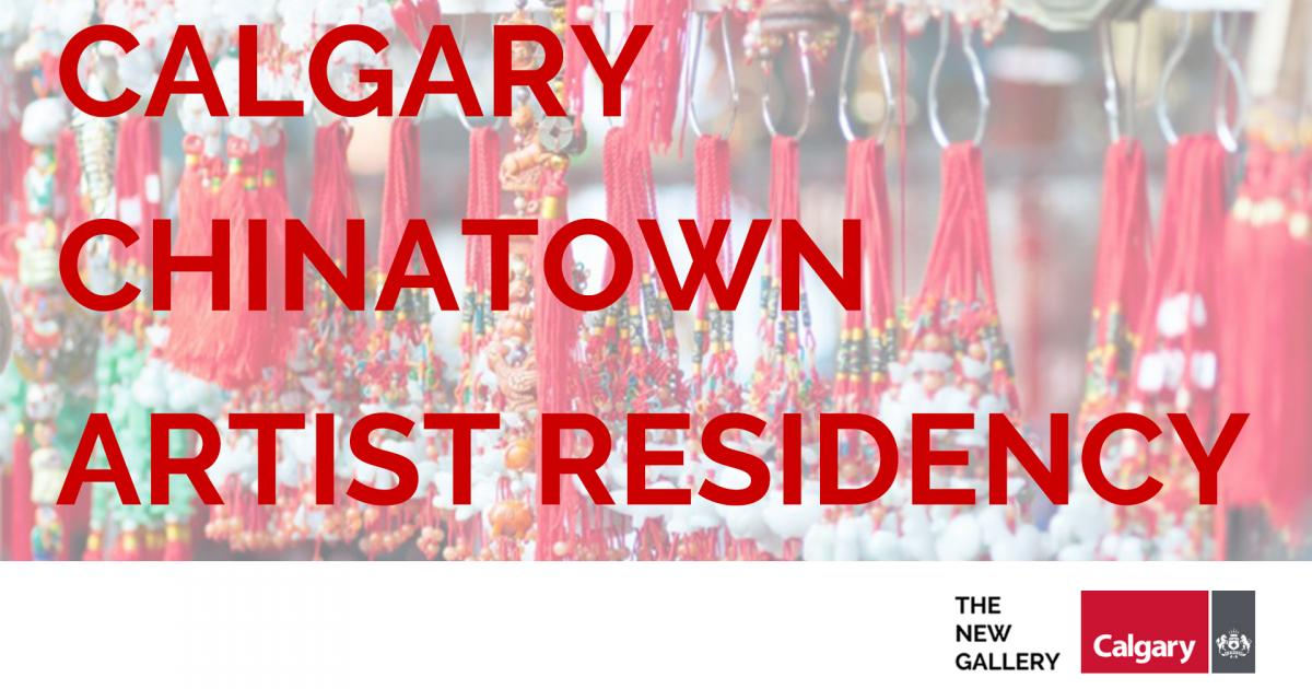 Link to Call for Submissions | Calgary Chinatown Artist Residency