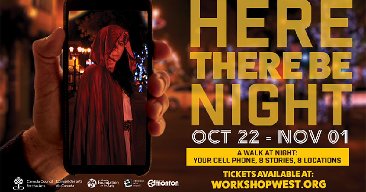 Link to Event | Here There Be Night