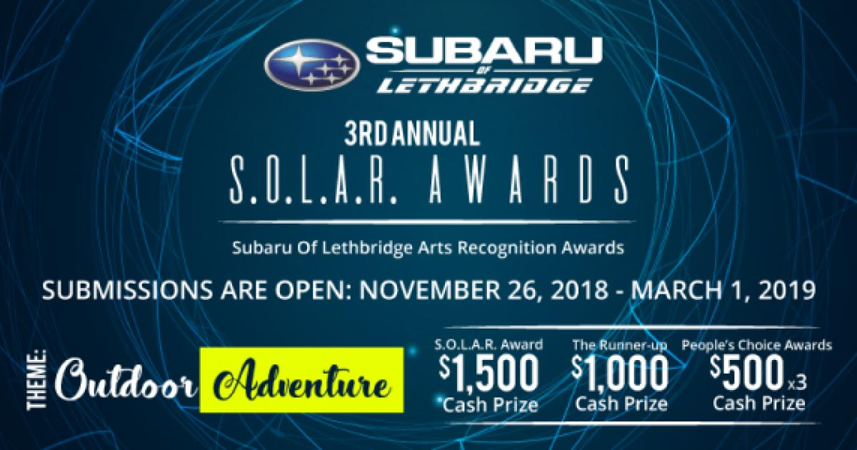 Link to 3rd Annual S.O.L.A.R Awards - CONTEST, $4,000 in Prizes