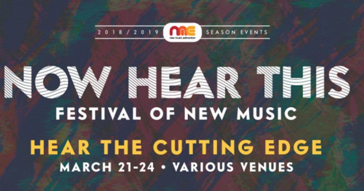 Now Hear This: Festival of New Music