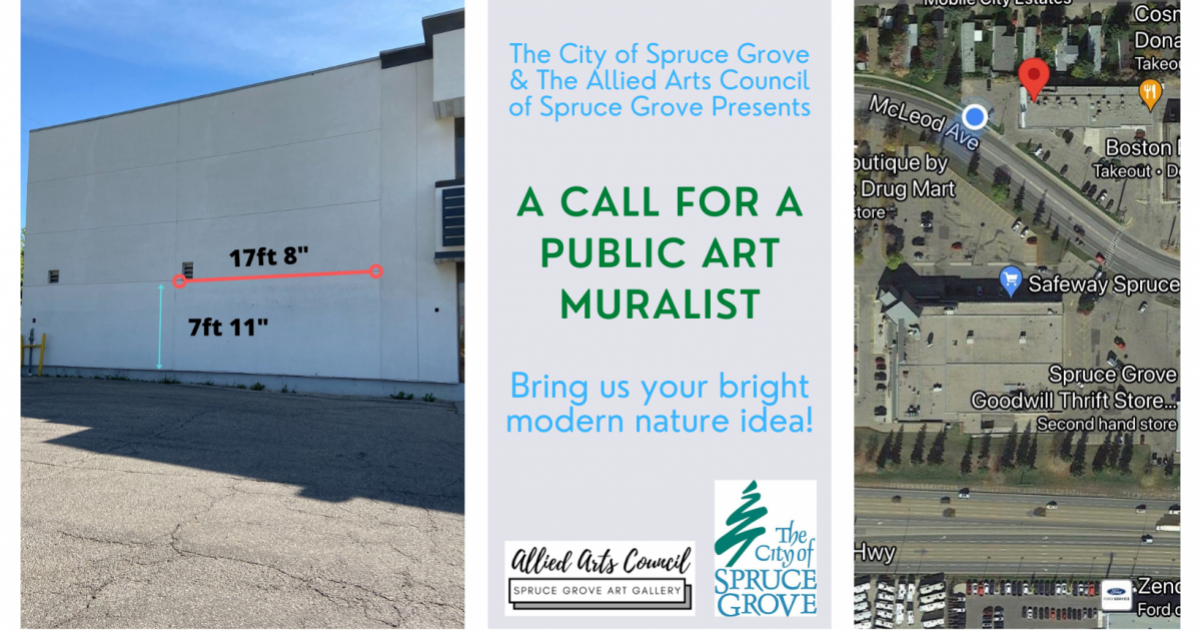 Link to Call for Muralist
