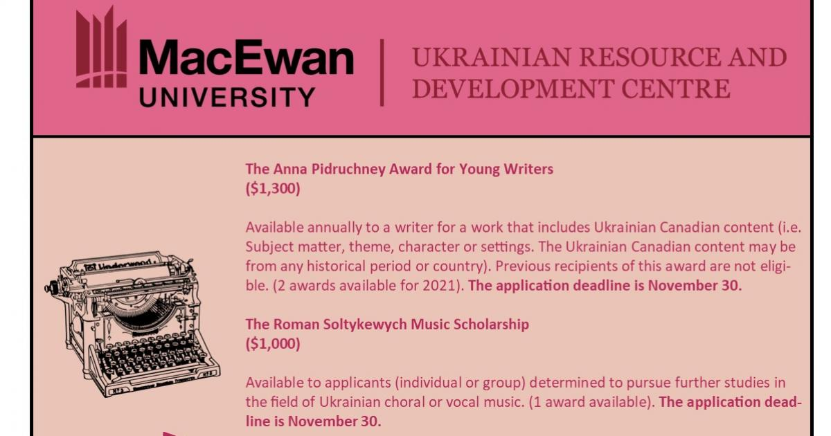 Link to Ukrainian Resource Development Centre Accepting Applications for Annual Arts and Music Awards