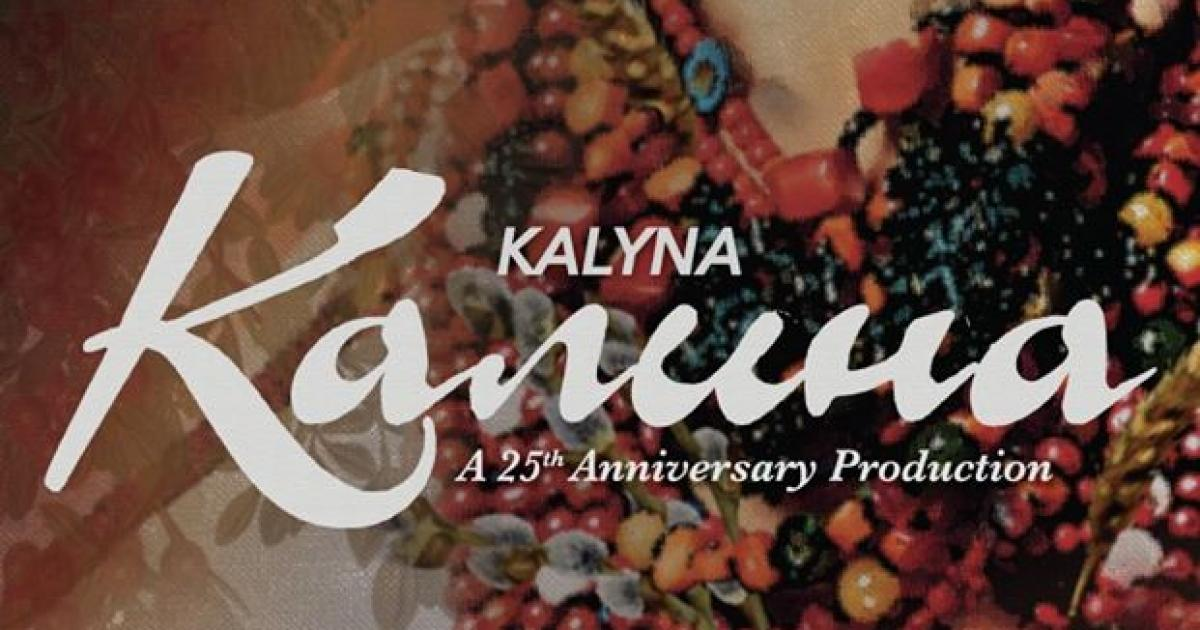 Link to Performance | Kalyna: A 25th Anniversary Production