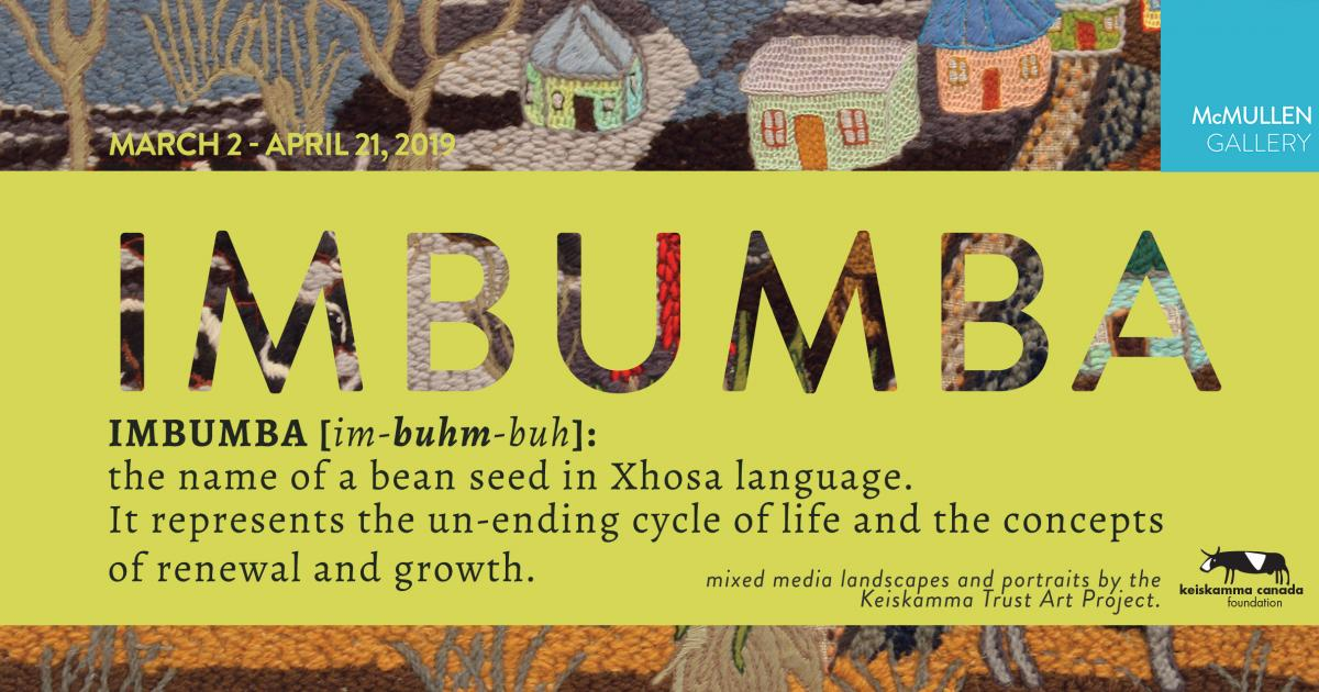 Link to New Exhibition | Imbumba