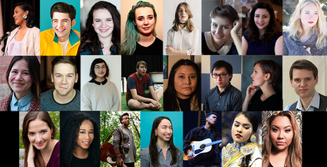 Introducing the AFA Young Artist Prize recipients