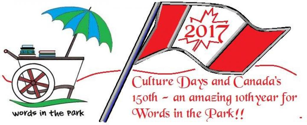 Words in the Park - Pop up site for AB Culture Days