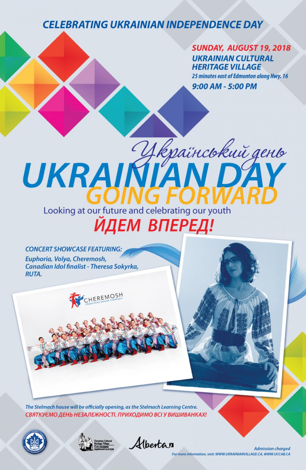 Volunteers Needed for Ukrainian Day 2018