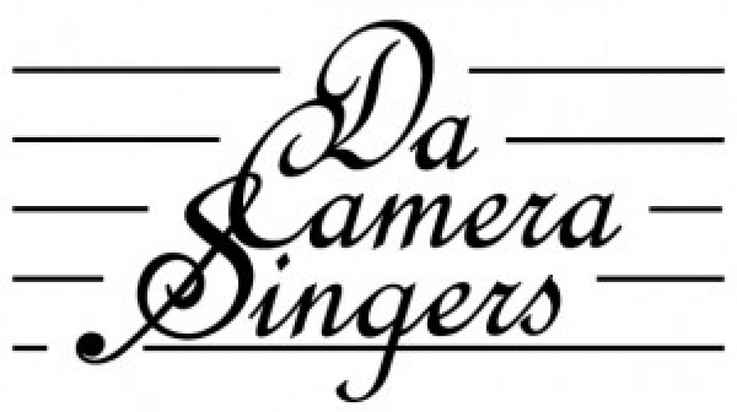 Great job opportunity with Da Camera Singers - part-time business manager