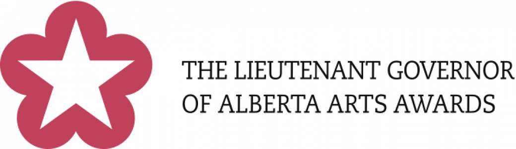 Lieutenant Governor of Alberta Emerging Artist Awards