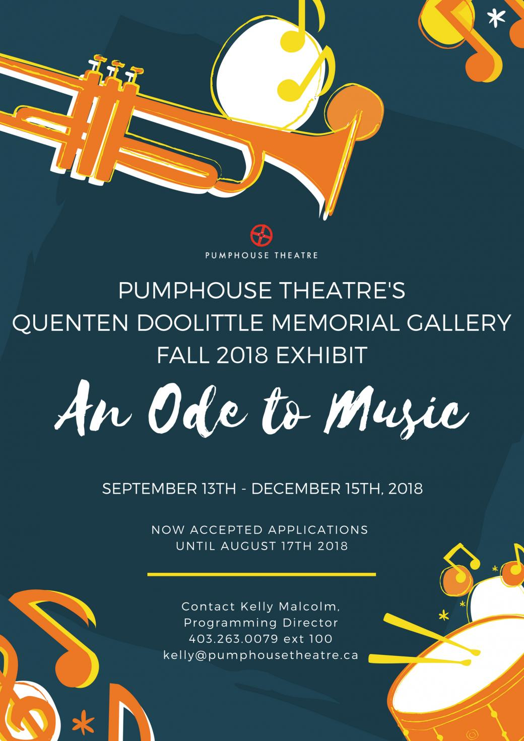Pumphouse Theatre Fall 2018 Gallery -- Submissions are Now Open!