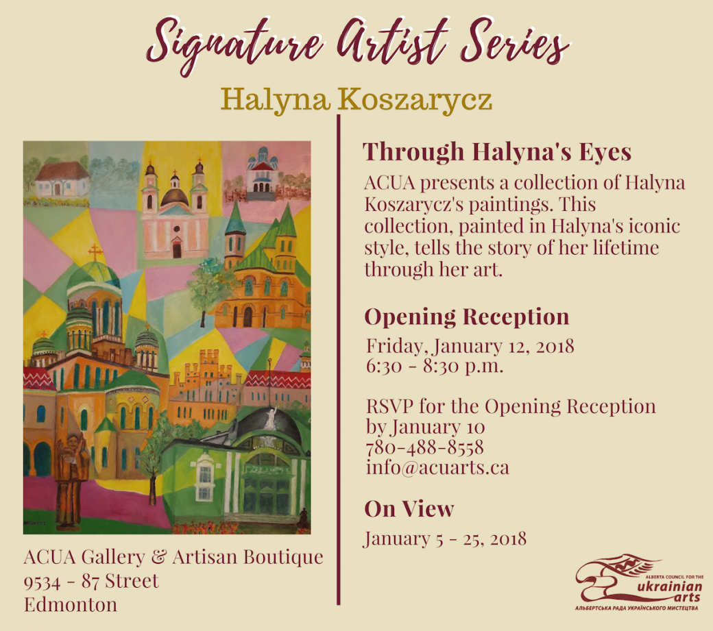 "Signature Artist Series - ""Through Halyna's Eyes"""