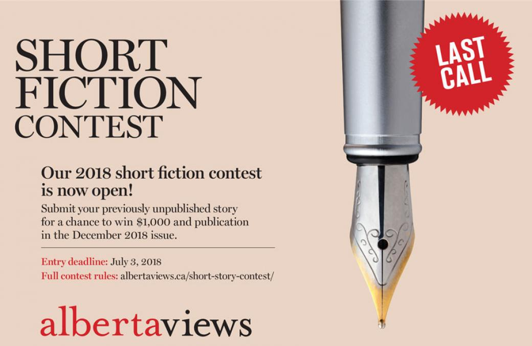 Alberta Views Short Fiction Contest