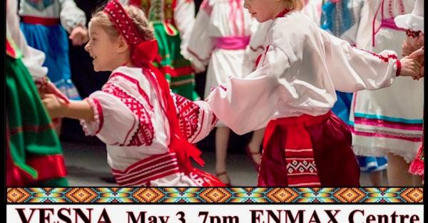 Link to Troyanda Ukrainian Dance Club presents VESNA - A Celebration of Spring!