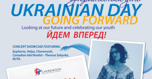 Link to Volunteers Needed for Ukrainian Day 2018