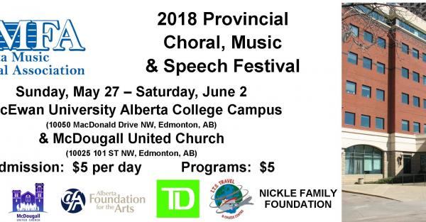 Link to 2018 AMFA Provincial Choral, Music & Speech Festival