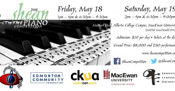 Link to The Shean Piano Competition