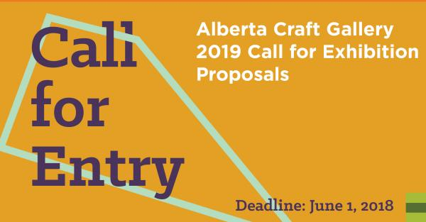 Link to Call for Proposals: 2019 Exhibitions
