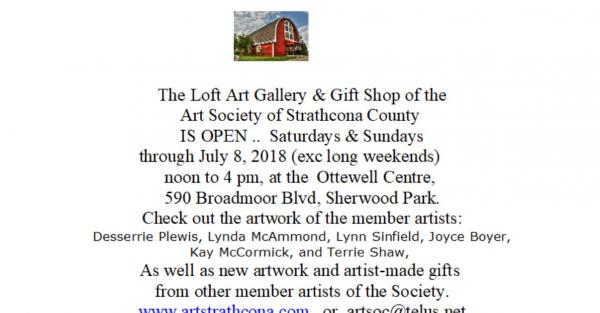 Link to The Loft Gallery & Gift Shop