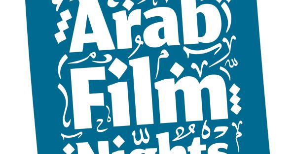 Link to Calgary Arab Film Nights