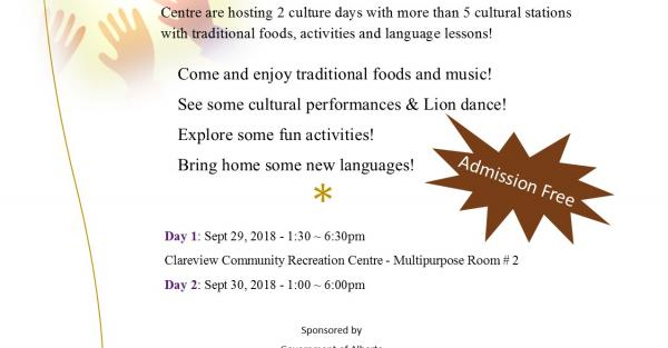 Link to Alberta Culture Days events at Clareview Community Recreational Centre