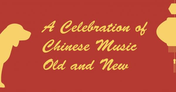 Link to A Celebration of Chinese Music Old and New