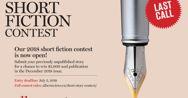 Link to Alberta Views Short Fiction Contest