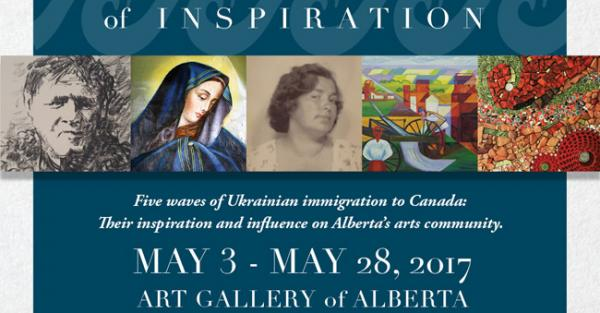 Link to Alberta Council for the Ukrainian Arts presents  Five Waves of Inspiration